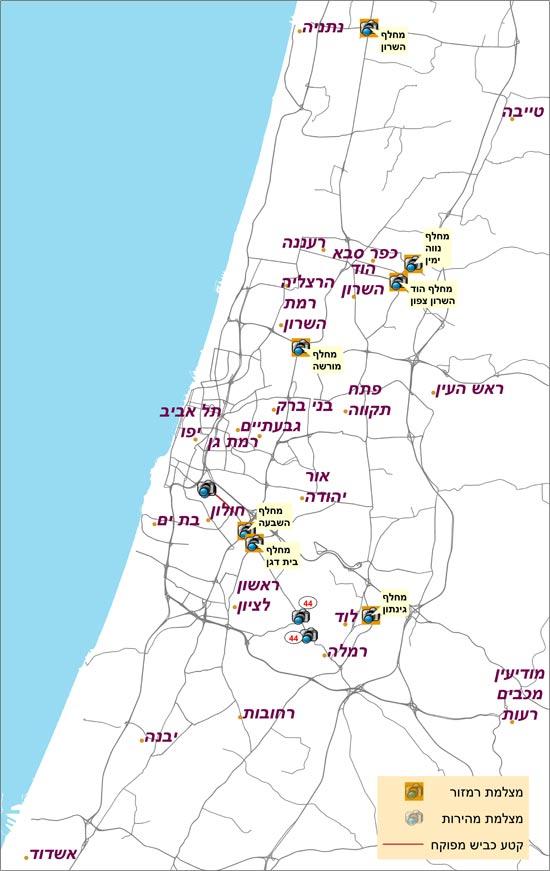 מפה מצלמות מרכז